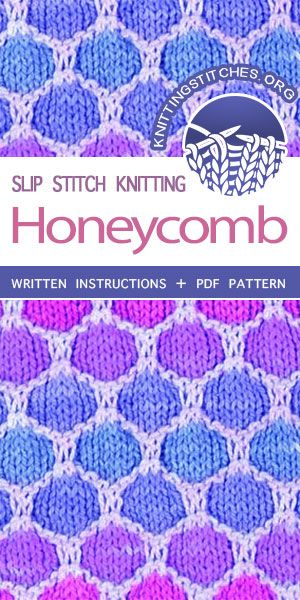 Honeycomb #slipstitch
