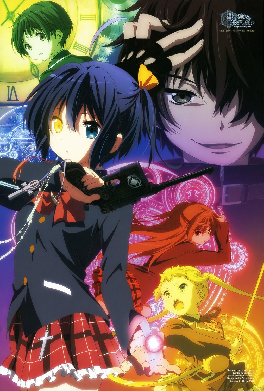 Animes Ger Dub Stream