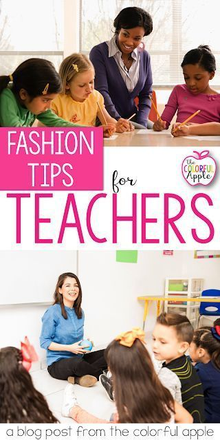 Fashion Tips for You! Shopping as a teacher can be tricky! You want to look professional, but are also on the floor with kids all day long. Here are my five tried and true tips for staying comfortable, yet sophisticated! ||