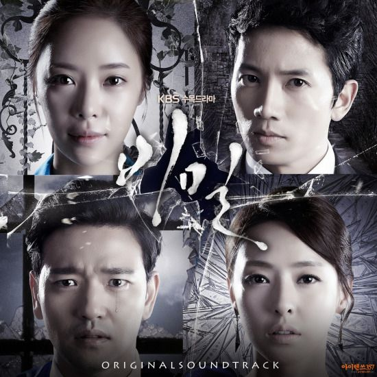 ost emergency man and woman mp3