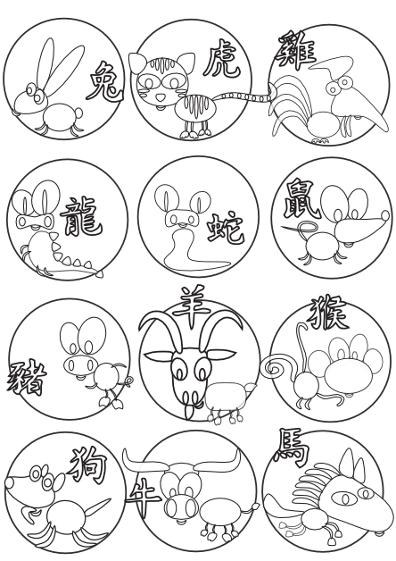 Chinese new year animals coloring pages for Chinese new year animals coloring pages