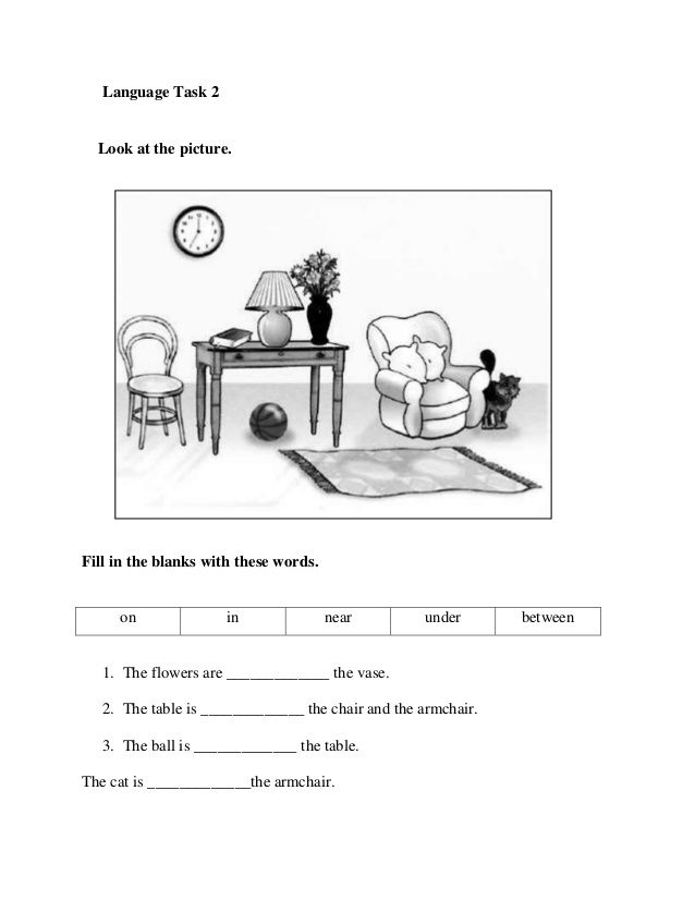 English test | Education | Pinterest
