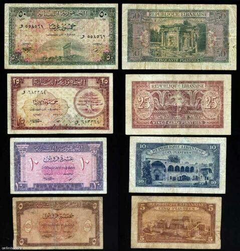 old lebanese money