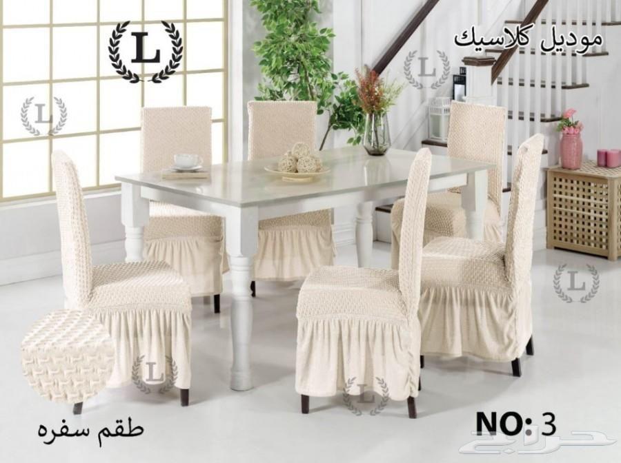 تلبيس كراسي طاولات طعام تركي مطاط Home Decor Furniture Decor