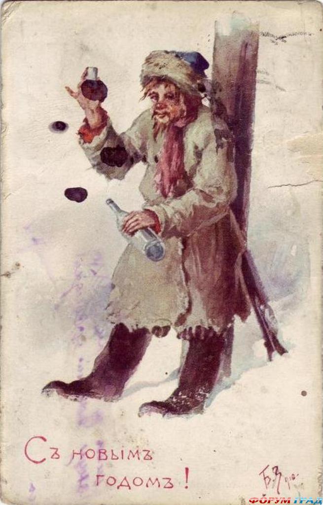 Сердцем, открытки россии до 1917