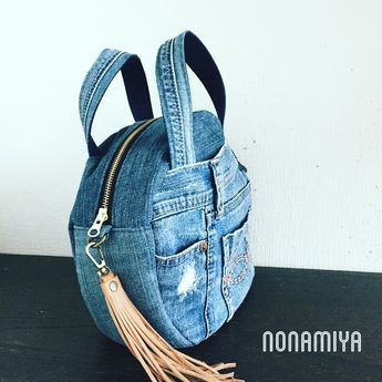 Best 9 Trendige Circle Bag selber nähen – mit kostenloser Anleitung » BERNINA Blog – SkillOfKing.Com #bag
