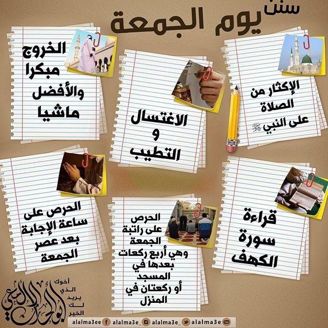 Pin On مقتطفات إسلامية