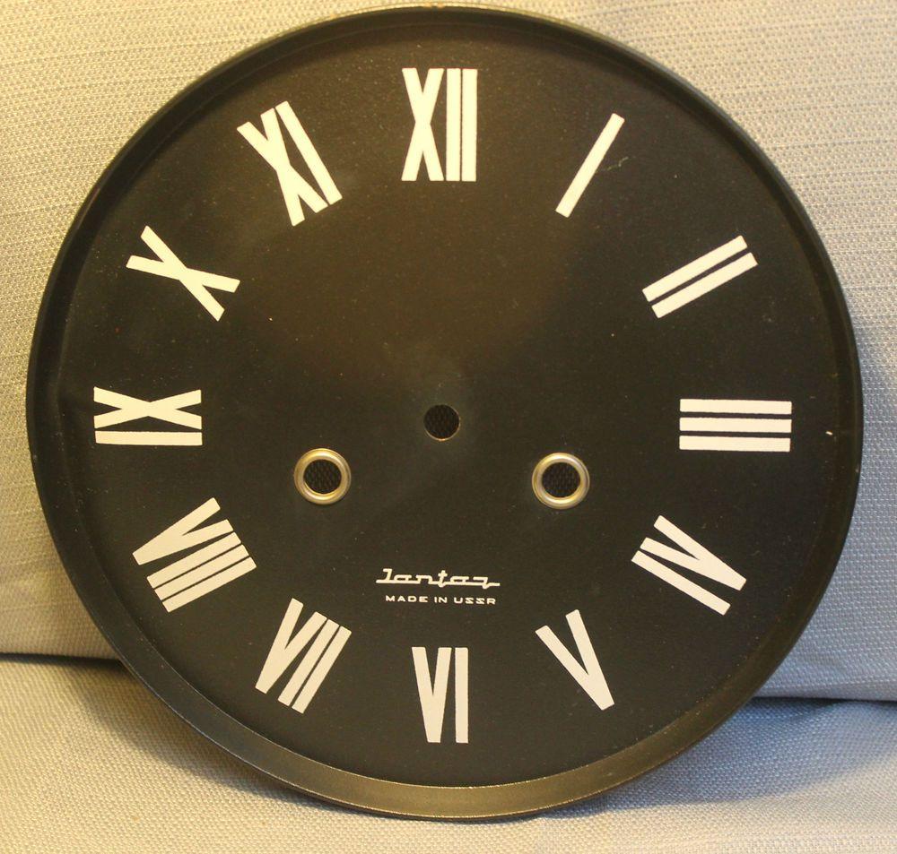 Vintage jantaz ussr russian wall clock face repair parts rare vintage jantaz ussr russian wall clock face repair parts rare roman numeral amipublicfo Images