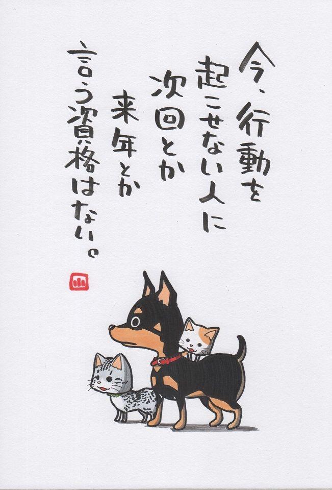 引き続き寝込んでいます。 ヤポンスキー こばやし画伯オフィシャルブログ「ヤポンスキーこばやし画伯のお絵描き日記」Powered by Ameba