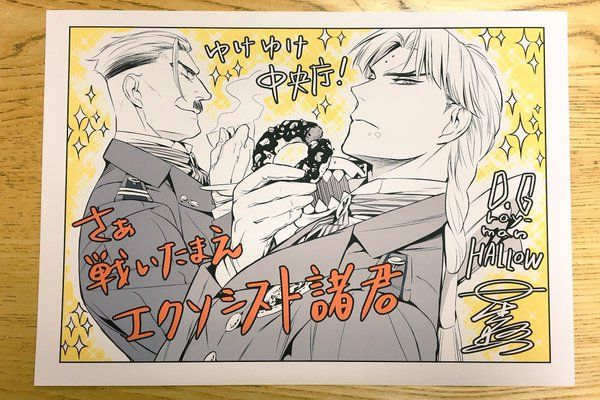 D.Gray-Man, D.Gray-Man Hallow | Malcolm C. Rouvelier, Howard Link