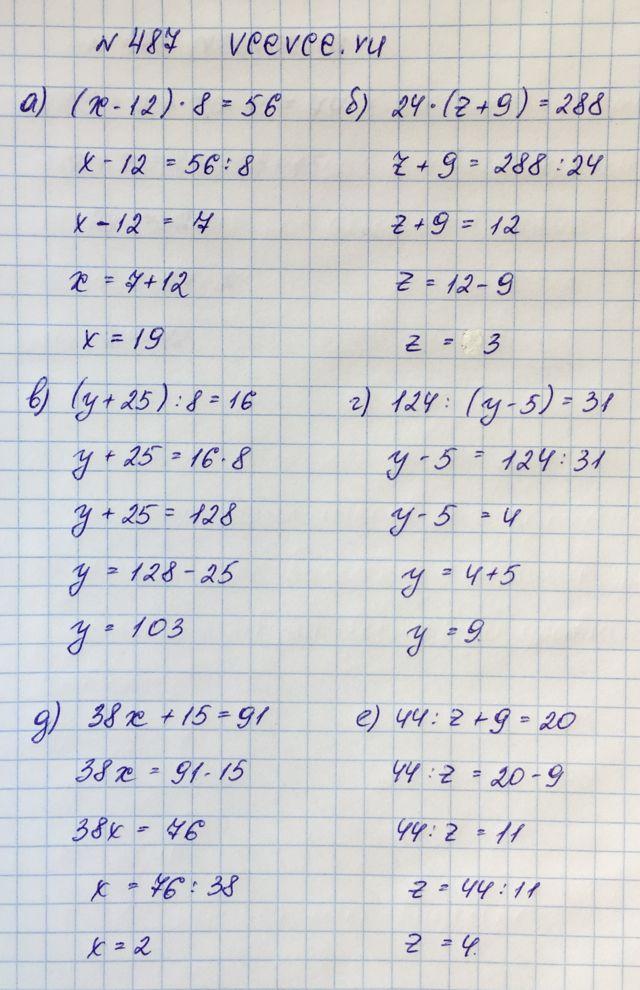 Решебник класс по математике зубарева контрольные задания  Решебник 6 класс по математике зубарева контрольные задания