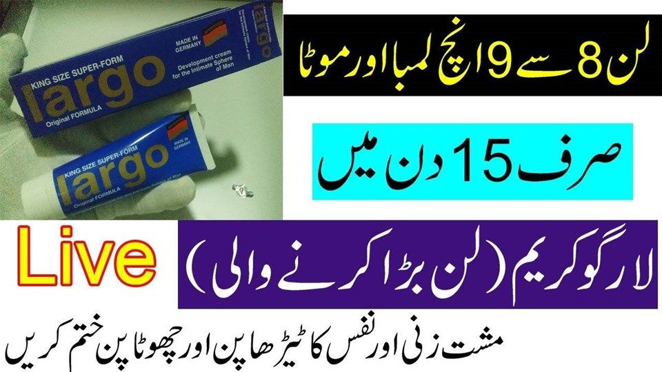 Pin by Anam Khan on in 2019 Cream, Pakistan