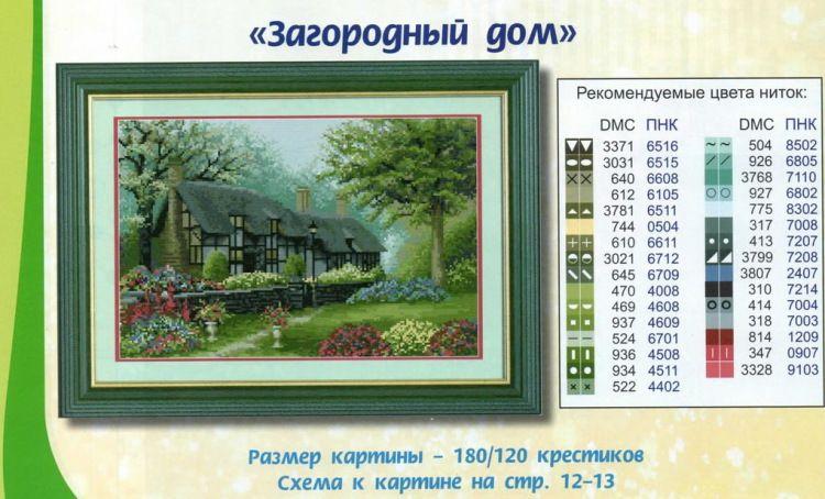 Gallery.ru / Фото #1 - 47 - Gabka