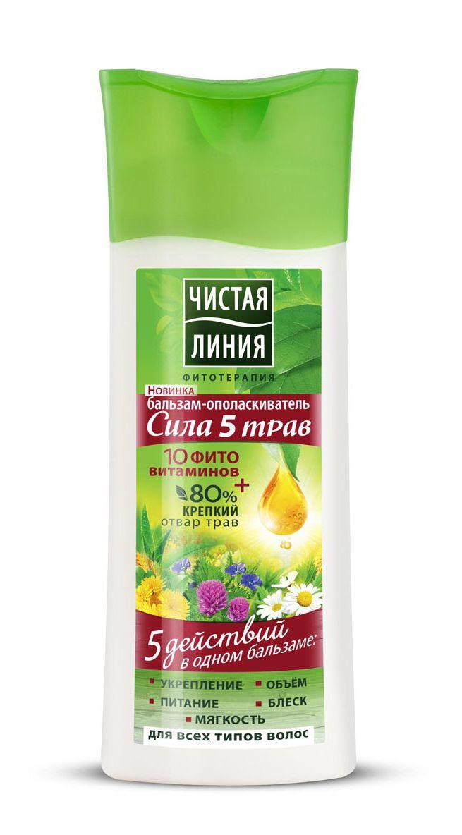 Stärke der 5 Kräutern, Balsam für alle Haartypen, 240 ml