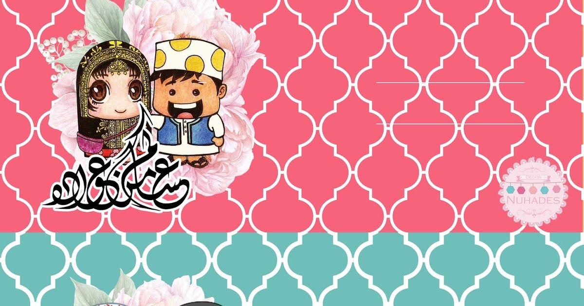 صباح الخير صباح الـ 25 من رمضان أسال الله ان يجعلني واياكم ووالدينا من عتقائه محبة لكم وشكر لكلماتكم اللي وصلتني Eid Stickers Eid Crafts Eid Mubarak Stickers