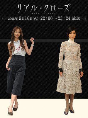 film drama thailand terbaru 2013 gmc