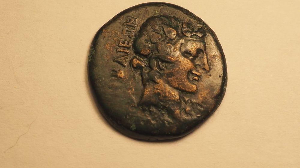Monnaie Antique A Déterminer Byzantine (300-1400 Ad) Grèce Coins: Ancient