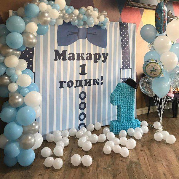 Irina Ungarova S Photos 1st Birthday Birthday Baby Shower