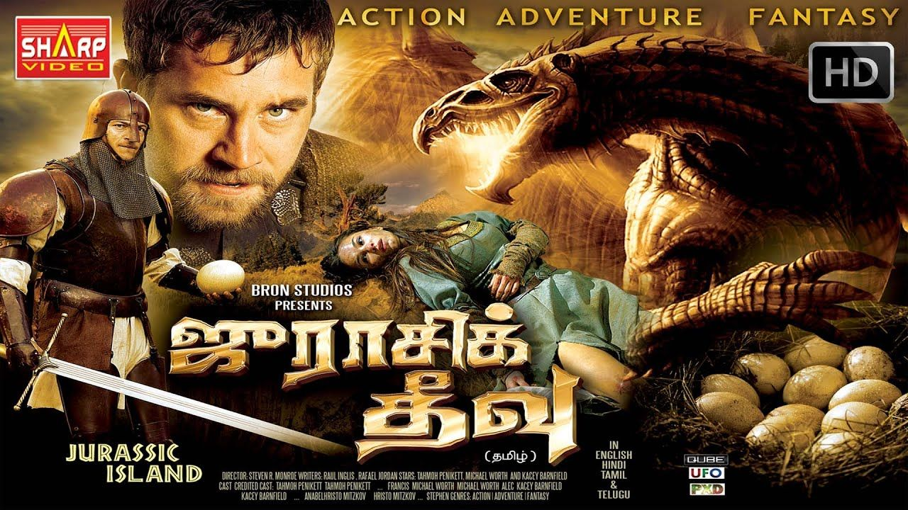 Jurassic Island With Logo TAMIL DUBBED MOVIE HD ACTION