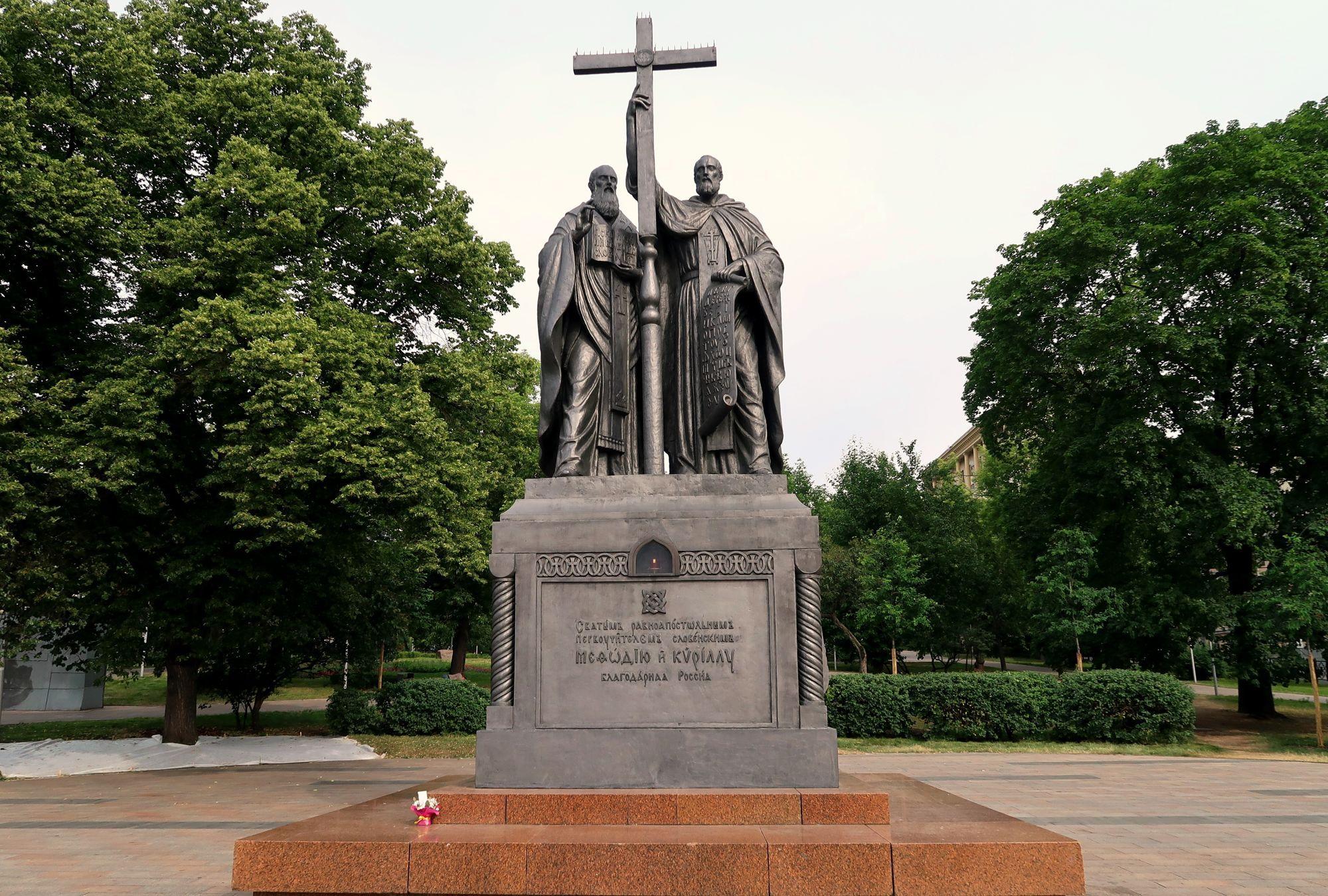 Поздравление днем города москвы оригинальные