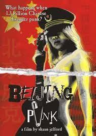 Pin by samantha lopez on flyers pinterest beijing mon premier amour flyers punk ruffles punk rock leaflets fandeluxe Image collections