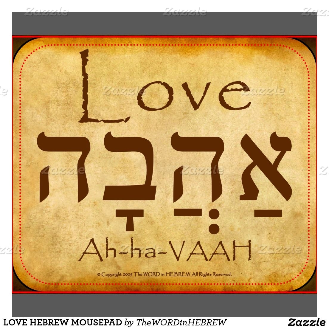 hebreo - Buscar con Google