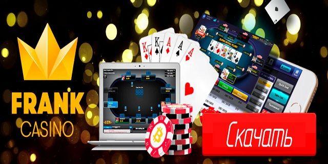 Франк казино играть онлайн официальный сайт