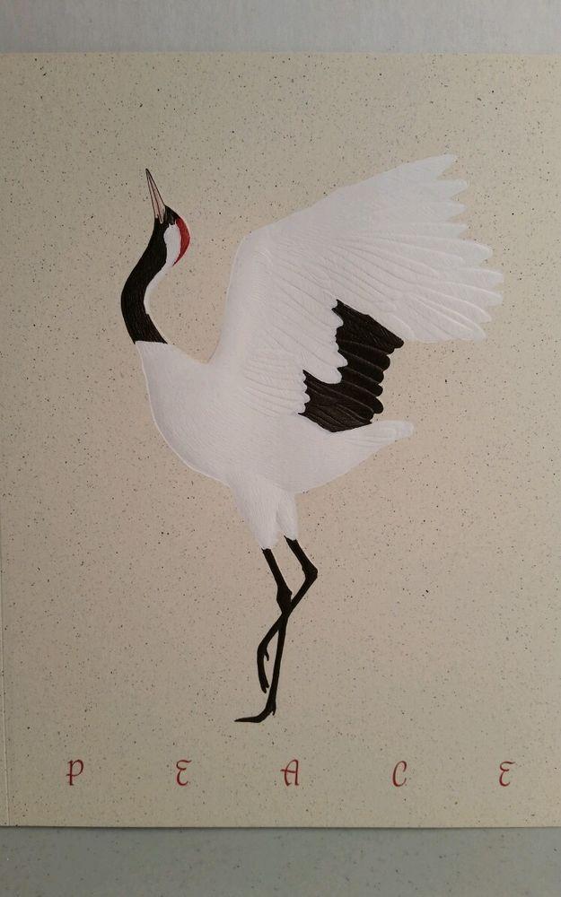 NATIONAL WILDLIFE FEDERATION HOLIDAY CARDS: Japanese Crane & Peace ...