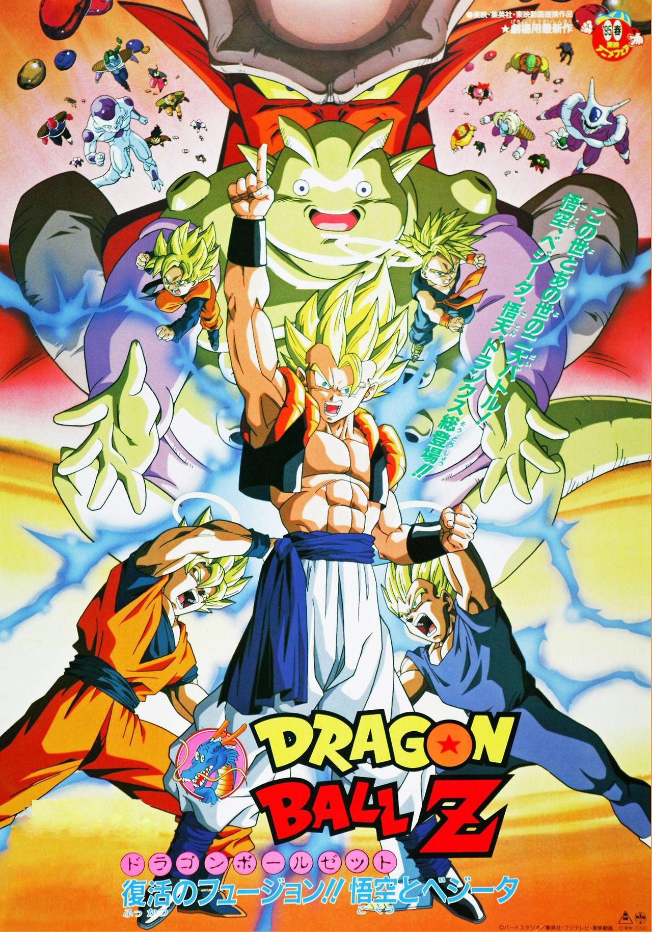 Dragonball Z Movie Stream