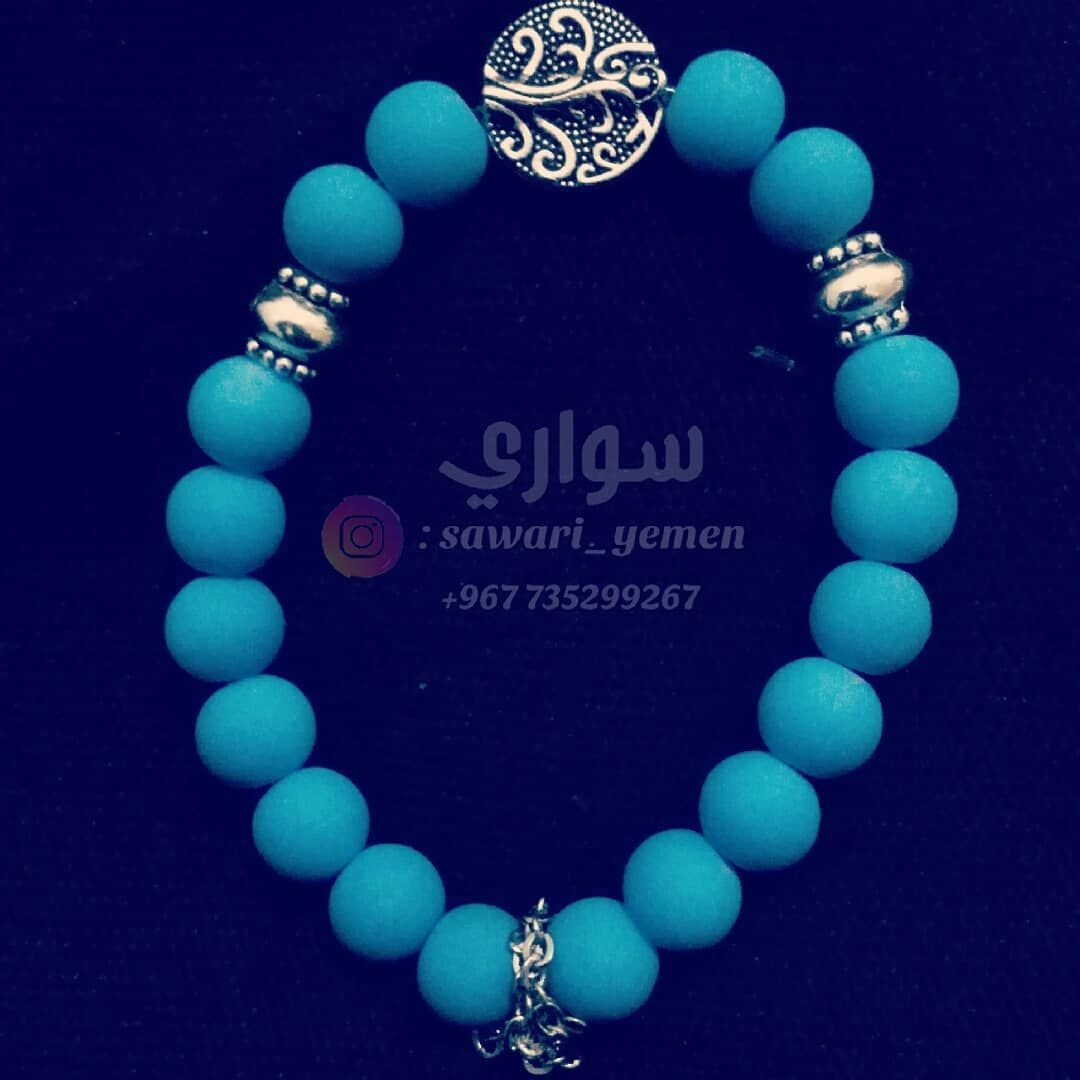 اسواره شبابيه بطابع فيروزي انيقه جميله تتناسب مع كل الموديلات Beaded Bracelets Jewelry Beaded