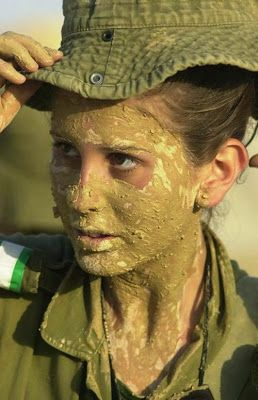Funny Cool Humor: Girls of The Israeli Army