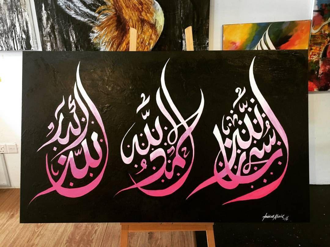 Beautiful Subhanallah Alhamdulillah Allahuakbar Bila Duduk Duduk Tengok Kaligrafi Mcm Ni Hilang Melayang Semua Masalah Jangan Bersedi Kaligrafi Kaligrafi Arab