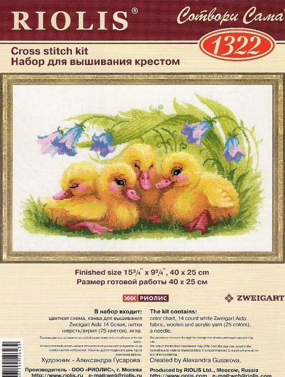 Gallery.ru / Фото #143 - 178 - markisa81