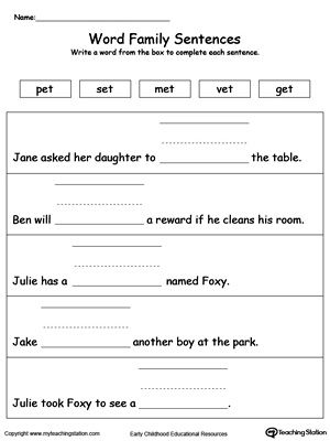 Build a Sentence ET Word Family Sentences, Worksheets and - lined paper word