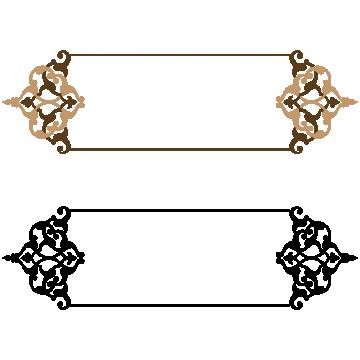 ناقل عنوان الإطار مستطيل قصاصات فنية زخارف اسلامية Png كريم Png والمتجهات للتحميل مجانا Wedding Card Frames Vintage Frames Vector Islamic Pattern