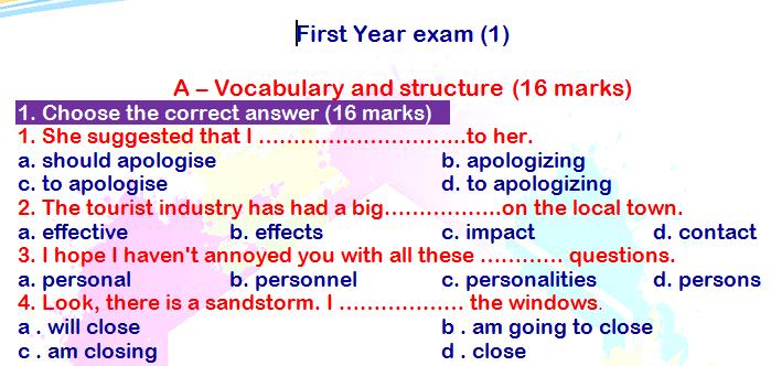 امتحان انجليزى اولى ثانوى حسب مواصفات 2020 بوابة كويك لووك العربية Vocabulary Exam Tourist