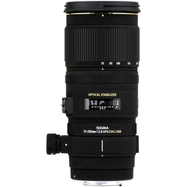 Sigma EX 70-200 mm/2,8 DG OS HSM Nikon