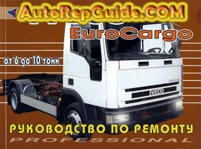 download free iveco eurocargo up to 2003 repair manual image rh pinterest com iveco eurocargo owners manual pdf iveco eurocargo service manual