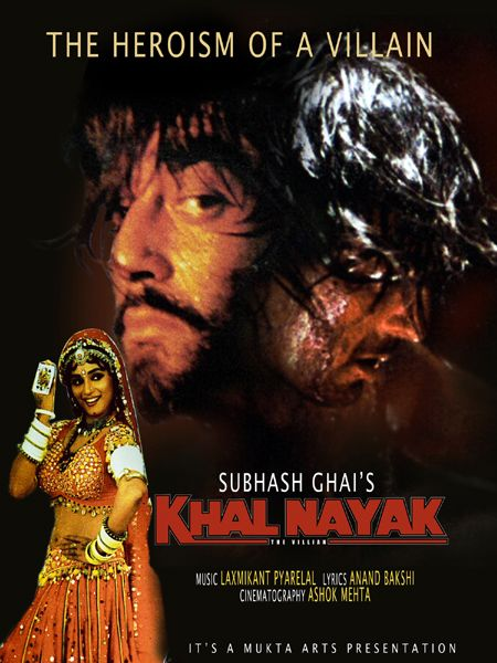 Khal Nayak - One of my favorite movies with Sanjay Dutt