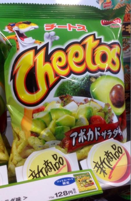 Weird Candy Japanese Food 6