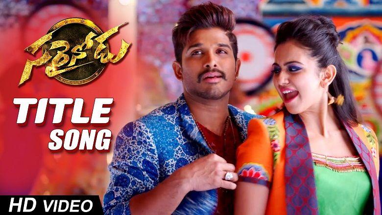 Sarrainodu Title Song Full Video Sarrainodu Telugu Movie Video Songs 2016 Live Videos Hub Telugu Movies Songs Bollywood Movie Songs