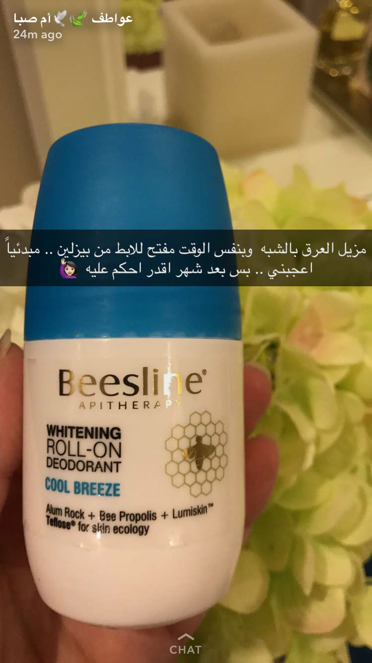 Pin By Wafa On Hair And Beauty Body Skin Care Body Skin Beauty Skin