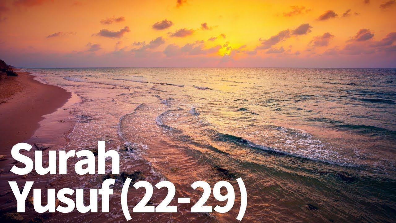 Quran Tilawat Beautiful Voice by Ustad Salman Mubarok