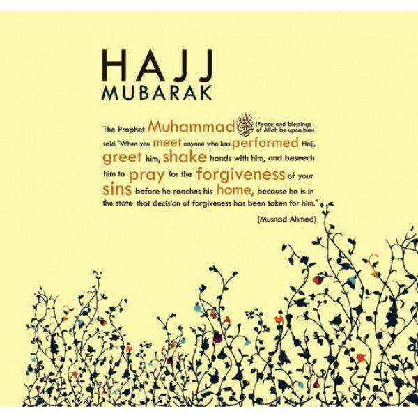 Hajj Mubarak Greeting Card | Allah | Hajj mubarak, Islam hadith