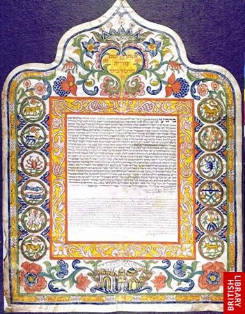 Marriage contract of Moses ben Judah from Ascoli and Ester - marriage contract