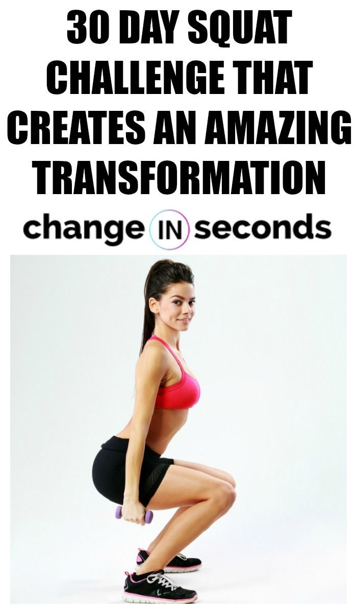 30 Day Squat Challenge – Ready To Be Transformed? (Download PDF) 30 Day Squat Challenge That Crea