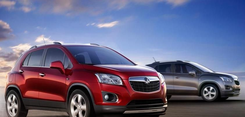 Holden chevrolet trax small luxury cars new cars