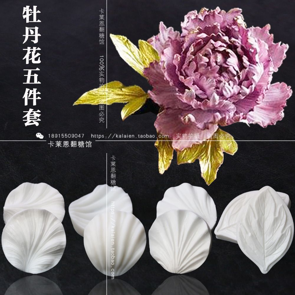 Diy peony flower veins silicone mold sugar leave leaf cake mold cheap mold sugar buy quality mold silicone mold directly from china molde diy suppliers diy peony flower veins silicone mold sugar leave leaf cake mold izmirmasajfo