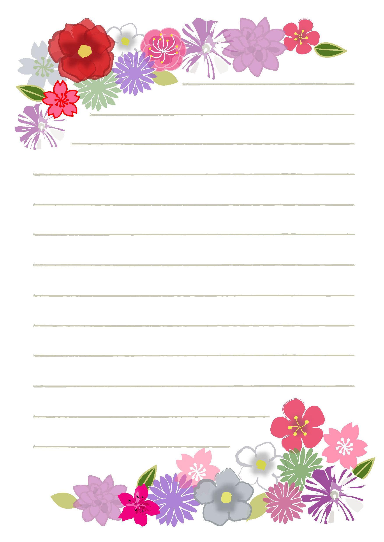 便箋テンプレート「和風の花」ダウンロード|かわいい無料イラスト 印刷
