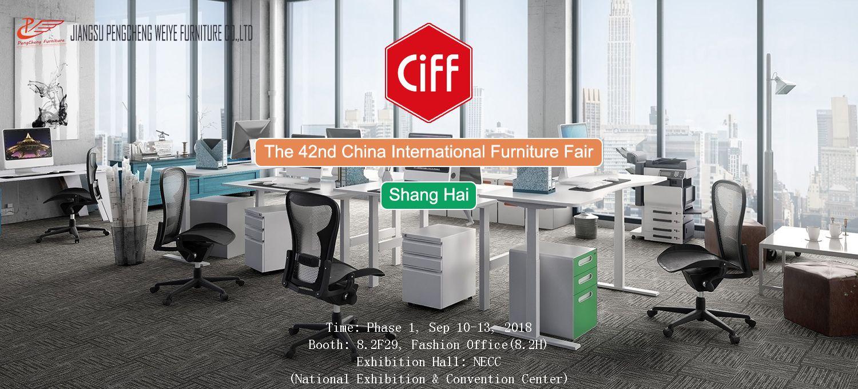2018 的 The 42nd Ciff China International Furniture Fair